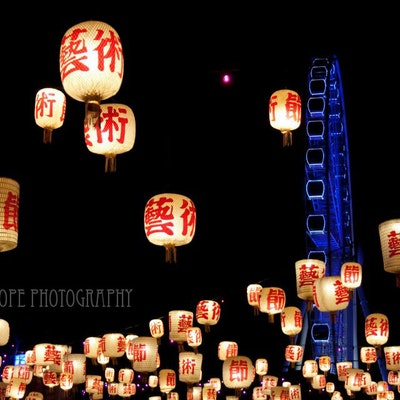 Lanterns.jpg?ixlib=rails 1.1